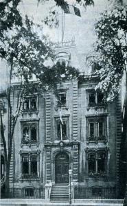 Deuxième édifice de l'Union nationale française, 1901-1908. BAnQ.